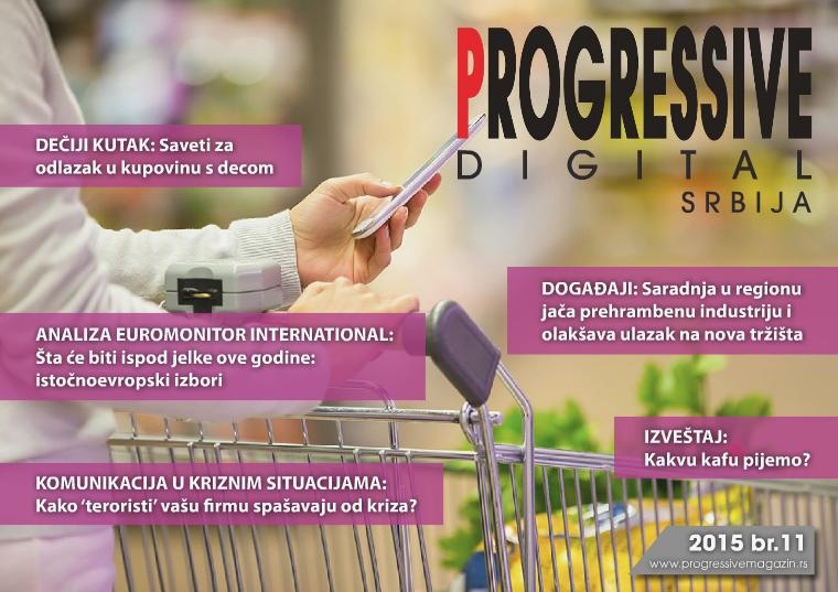 Progressive Digital Srbija decembar 2015.