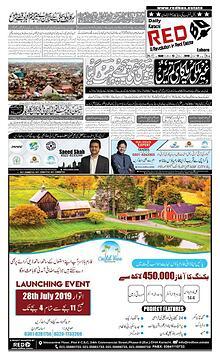 REDBOX Property Newspaper