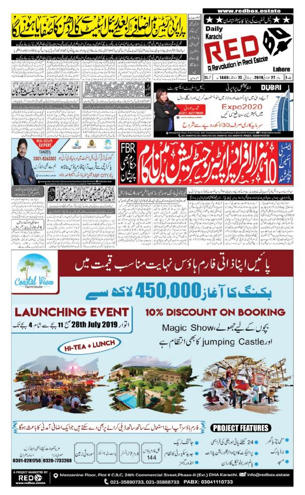 REDBOX Property Newspaper REDBOX newspaper 27 july 2019