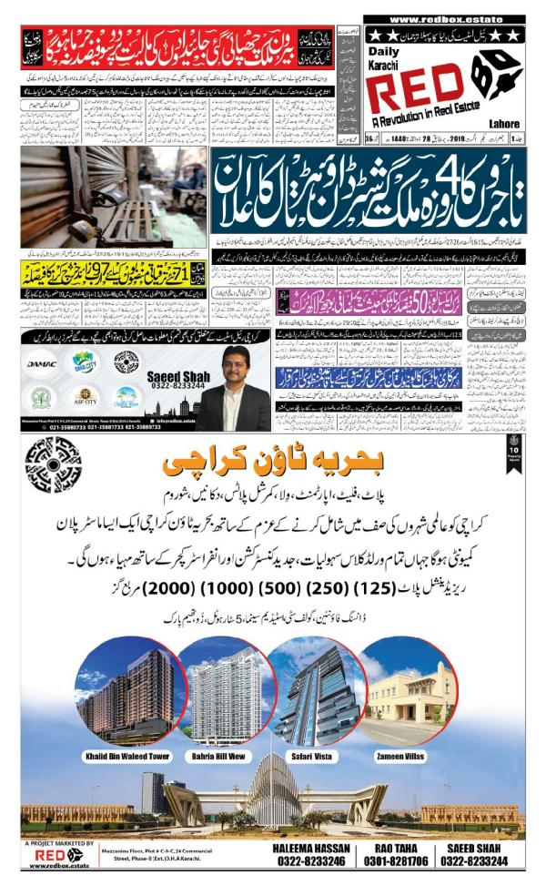REDBOX Property Newspaper REDBOX newspaper