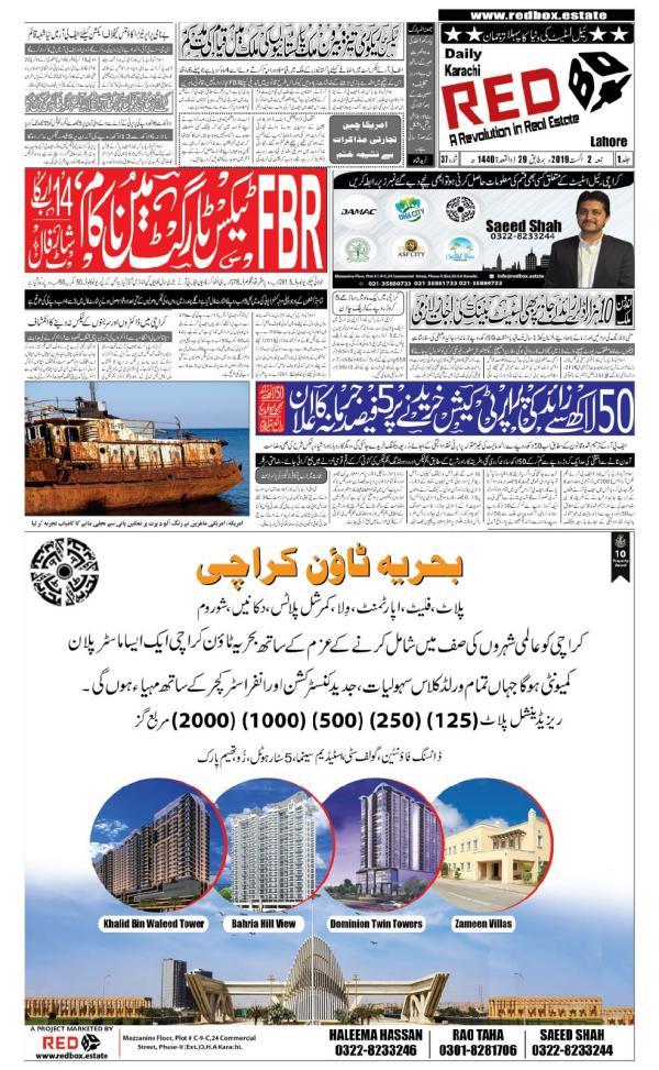 REDBOX Property Newspaper Redbox newspaper 2 aug-2019