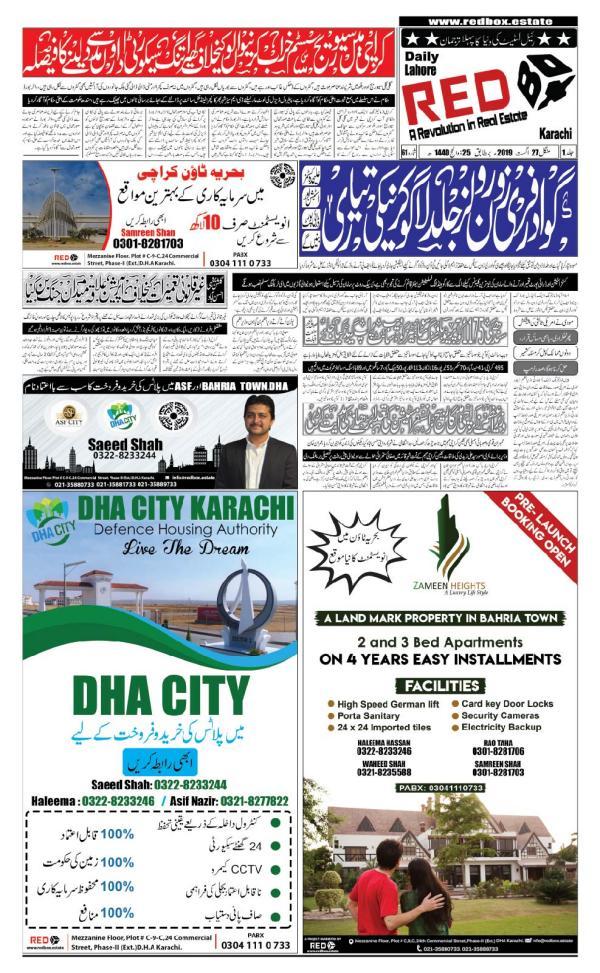 REDBOX Property Newspaper Redbox newspaper 27 aug-2019