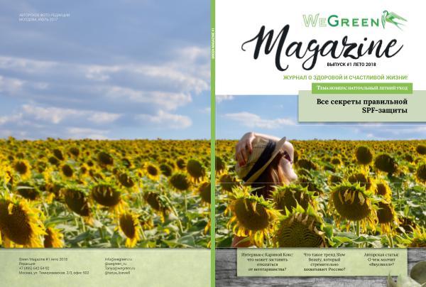 Green Mag Green Mag