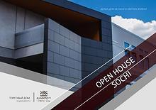 OPEN HOUSE SOCHI