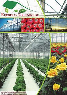 European Greenhouse