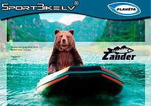 "Zander Boats Catalogue ""Planeta"" LTD, Daugavpils, Latvia"