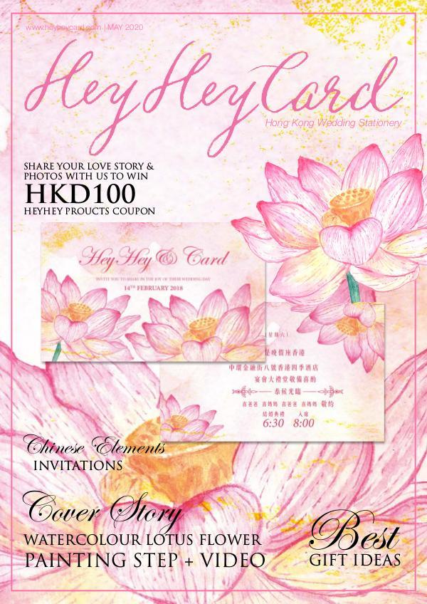 HeyHeyCard Magazine - May issue