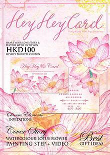 HeyHeyCard wedding stationery