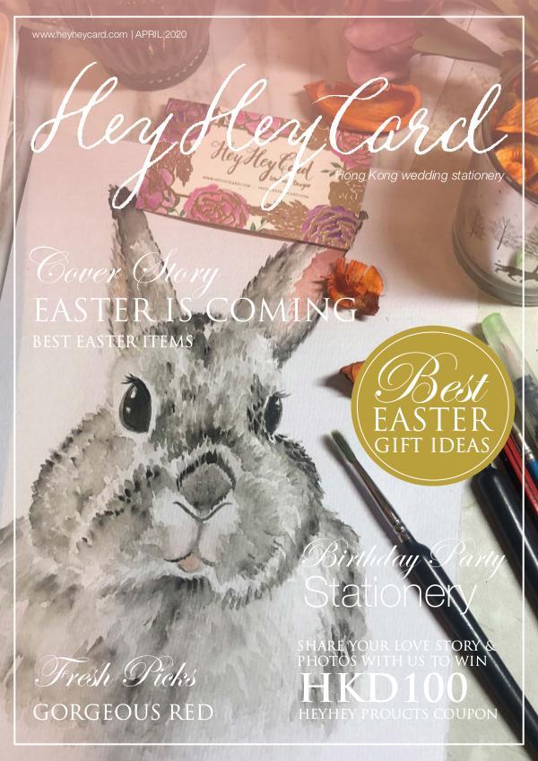 HeyHeyCard wedding stationery HeyHeyCard Magazine - April issue