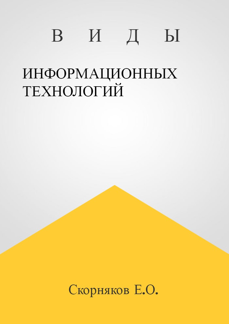 Мой первый журнал энциклопедия'
