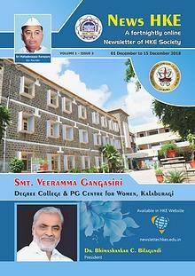 News HKE