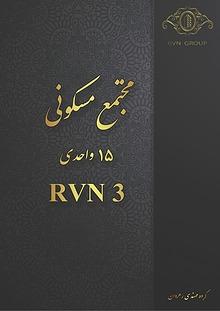 RVN3 Residental Complex