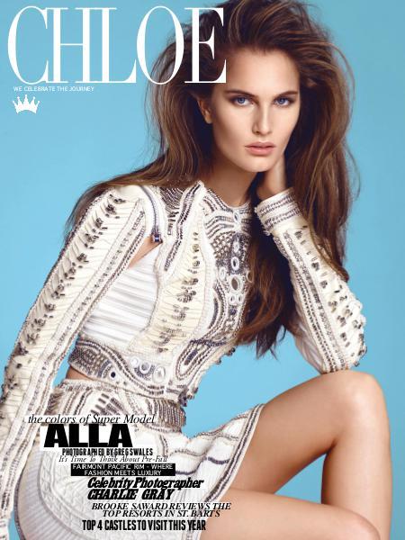 CHLOE Magazine Summer 2015 Volume 5 Issue 4