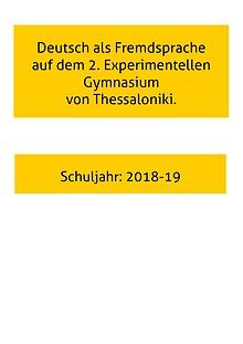 Omilos Germanikon 2019