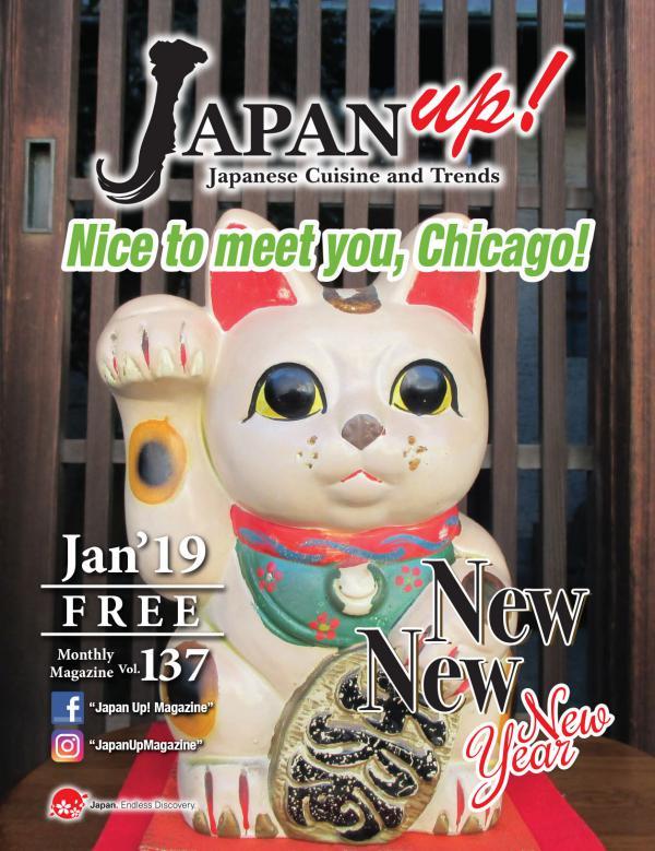 JapanUp! magazine Jan 2019