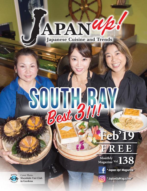 JapanUp! magazine Feb 2019
