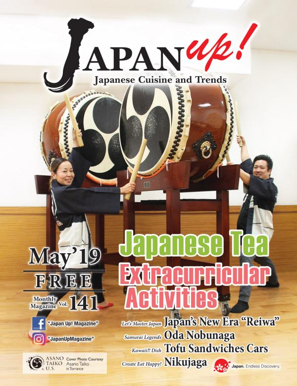 JapanUp! magazine May 2019