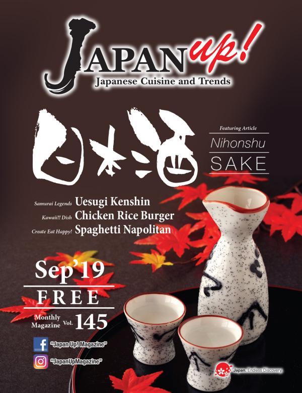 JapanUp! magazine Sep 2019