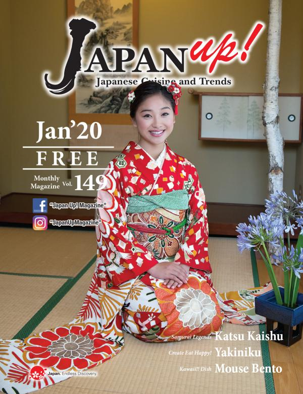 JapanUp! magazine Jan 2020