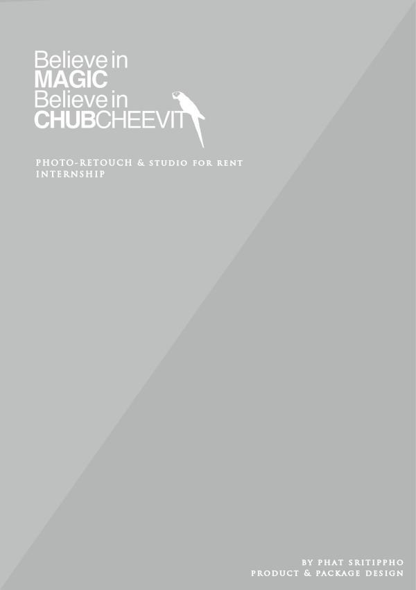 Internship in chubcheevit HAHA