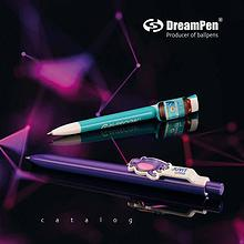 Пластиковые ручки ТМ Dream Pen