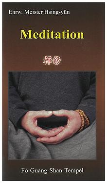 FoGuangPedia_Büchersammlung