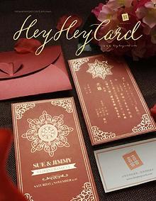 HeyHeyCard Wedding Stationery Catalogue