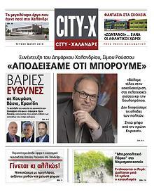 CITY-X