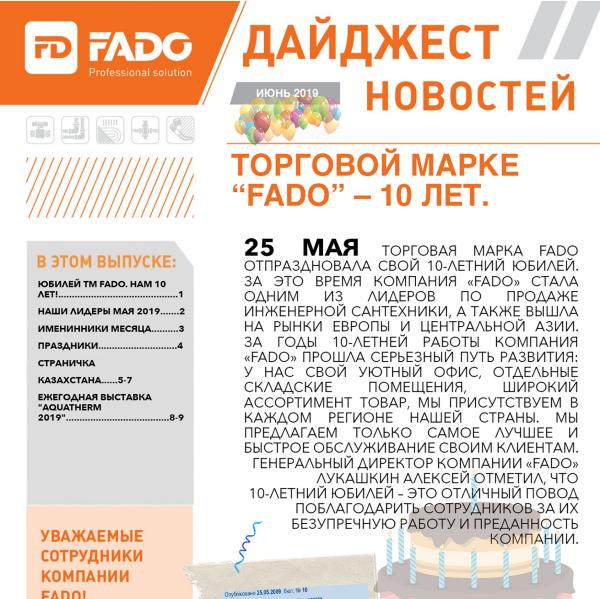 FADO Digest June 2019 DIGEST JUNE 2019