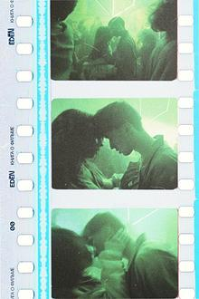 EDEN FILM