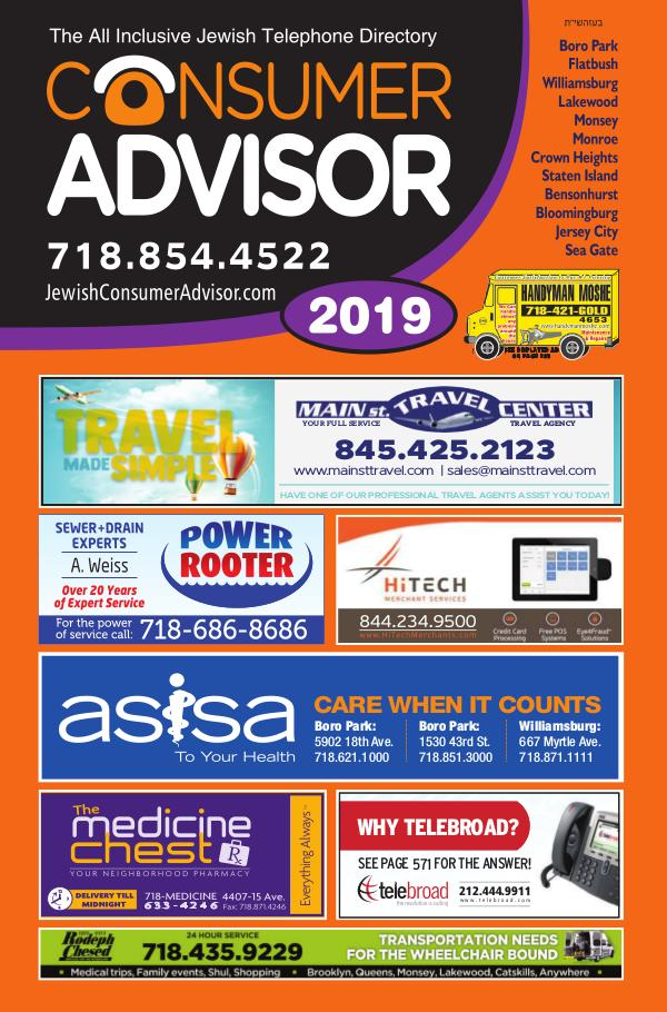 The Jewish Telephone Directory Complete Book 2019
