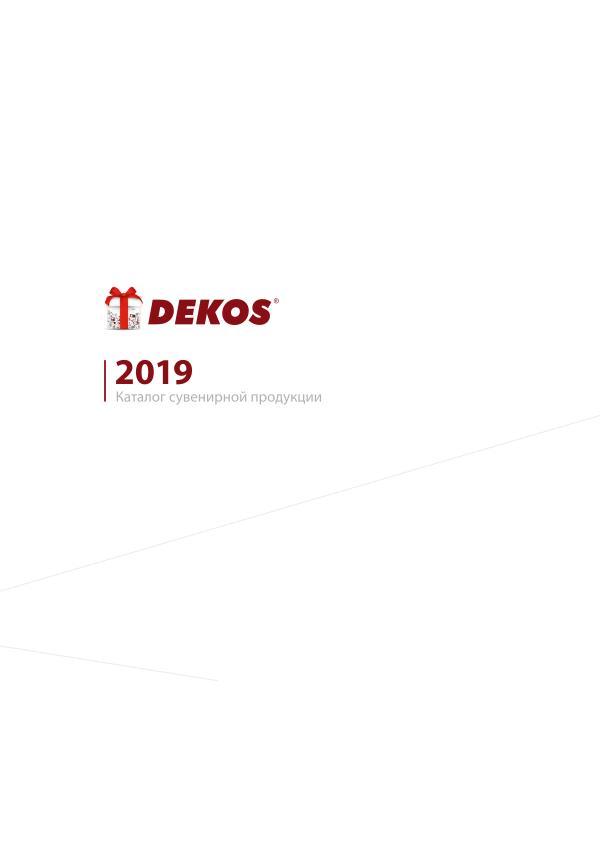 Dekos - каталог 2019