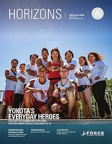 Horizons Magazine | July 2019