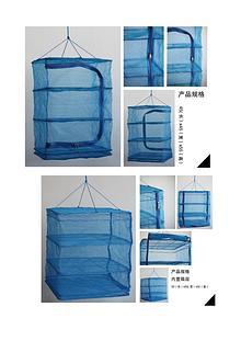 Fish Drying Net