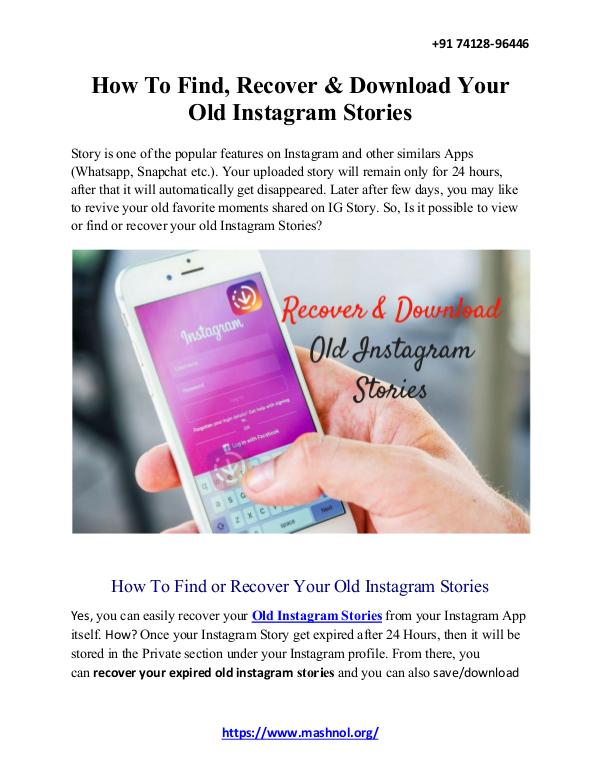 How To Find, Recover & Download Your Old Instagram