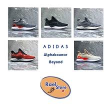 Catalogo 1  Adidas
