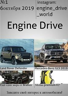 Engine Drive