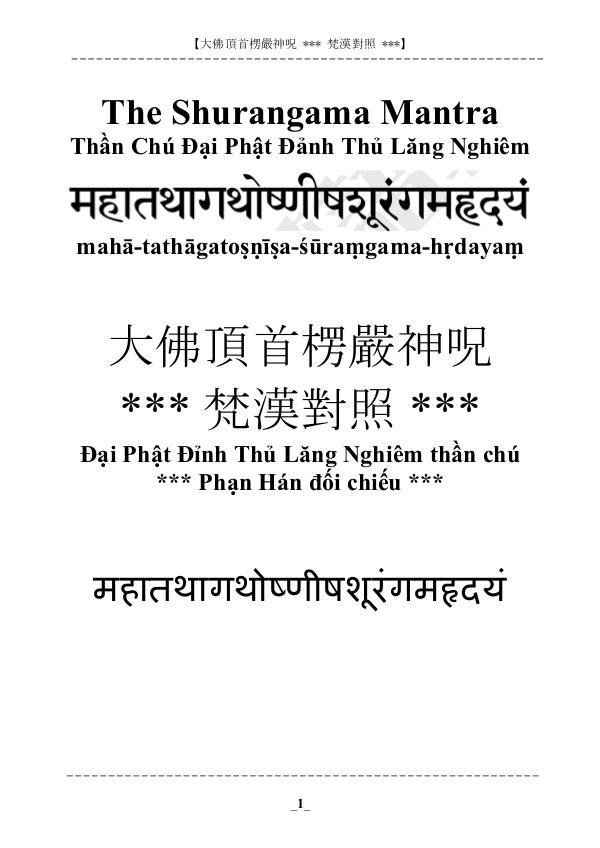 The shurangama mantra devanagari Shurangama Mantra devanagari