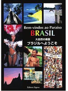 BRASIL_JAPAO_SP