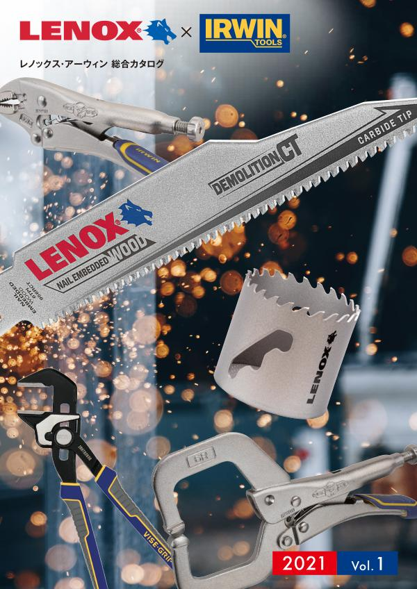 LENOX-IRWIN_catalog