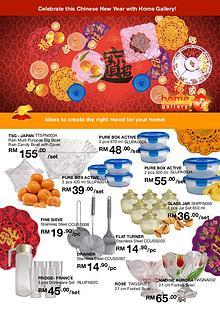 Chinese New Year 2020 Promo
