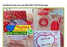 Jual Botol Untuk Souvenir O838·4O61·274O[wa]