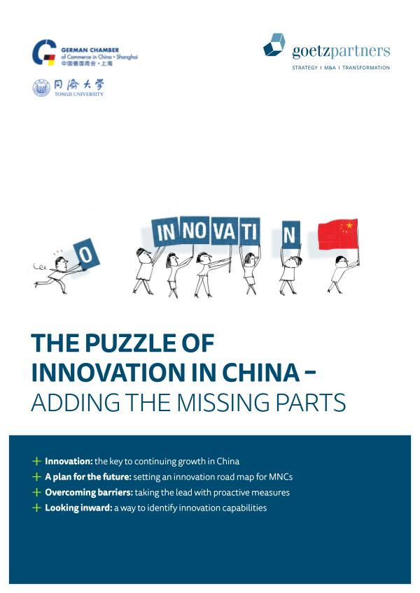 Study: The Puzzle of Innovation in China
