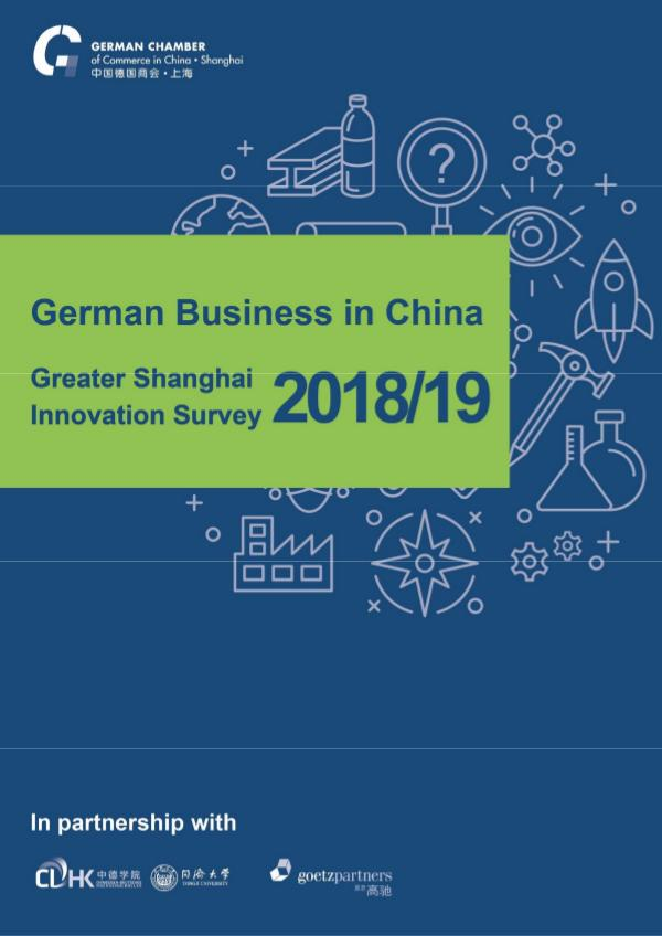Study: German Business in China