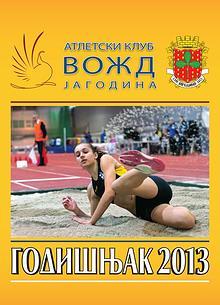 Atletski klub VOŽD GODIŠNJACI