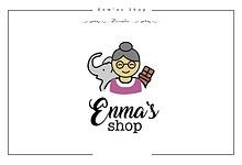 Catalogo Enmas