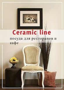 Glory ceramics