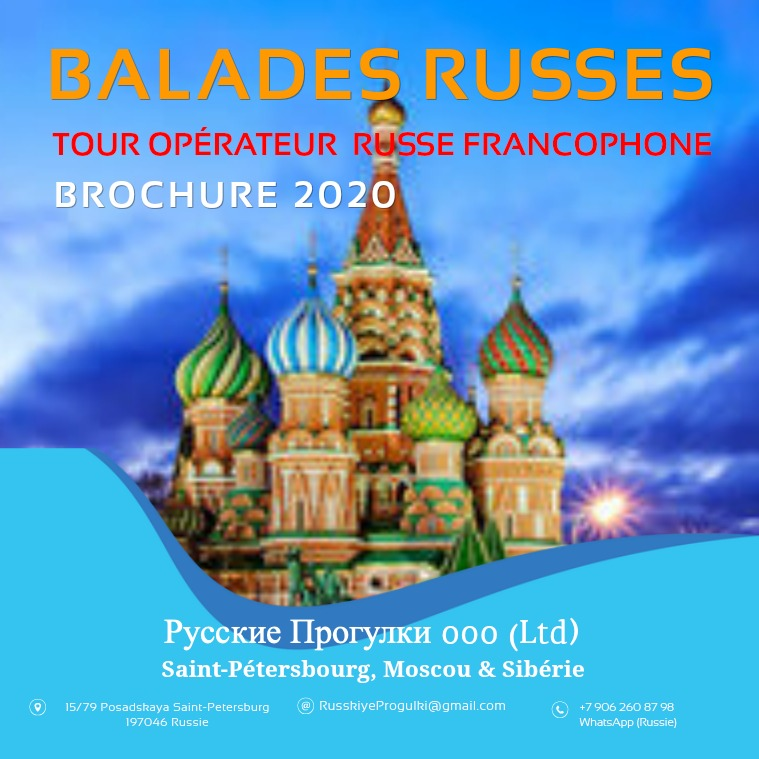 Balades Russes 2020 Catalogue Voyages Russian Stroll Balades Russes