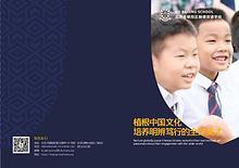北京赫德HDBJ|宣传册 Brochure