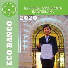 BANCO DEL ESTUDIANTE